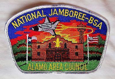 Alamo-Area-Council-2017-National-Boy-Scout-Jamboree