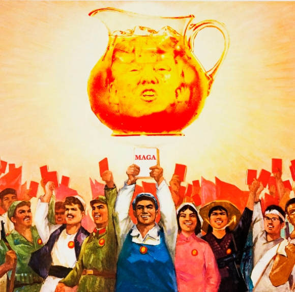 Long Live the Red Sun of the World's People, Chairman Mao, Chinese Cultural Revolution Poster